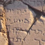 """Encuentran evidencia donde Jesús expulsó malos espíritus del """"endemoniado gadareno"""""""