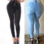Aprende a elegir los Jeans que más te favorezcan según la forma de tu trasero