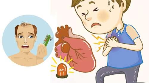 Si Sientes esto Puede que Vayas a Sufrir de un ataque Cardíaco